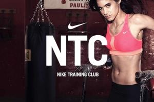 NTC_Logo_NBasian